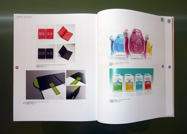 packaging design spread